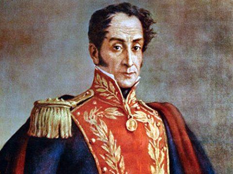 Accadde oggi: 17 dicembre 1830