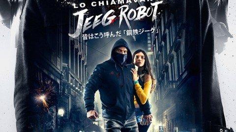 Lo chiamavano Jeeg Robot – Gabriele Mainetti