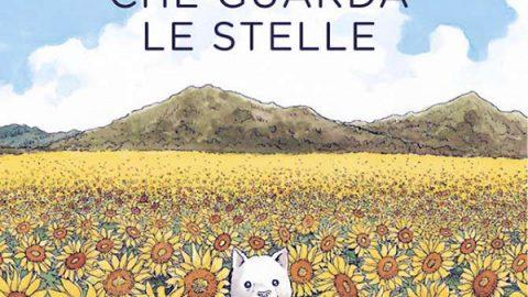 Il cane che guarda le stelle – Takashi Murakami