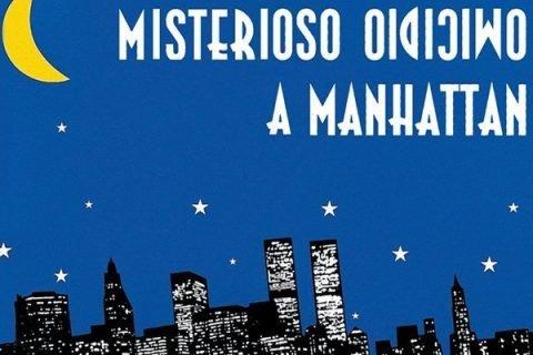 Misterioso Omicidio a Manhattan // Woody Allen