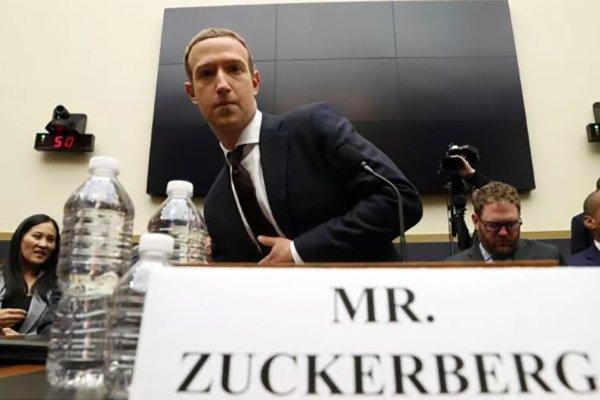 zuckerberg audizione camera